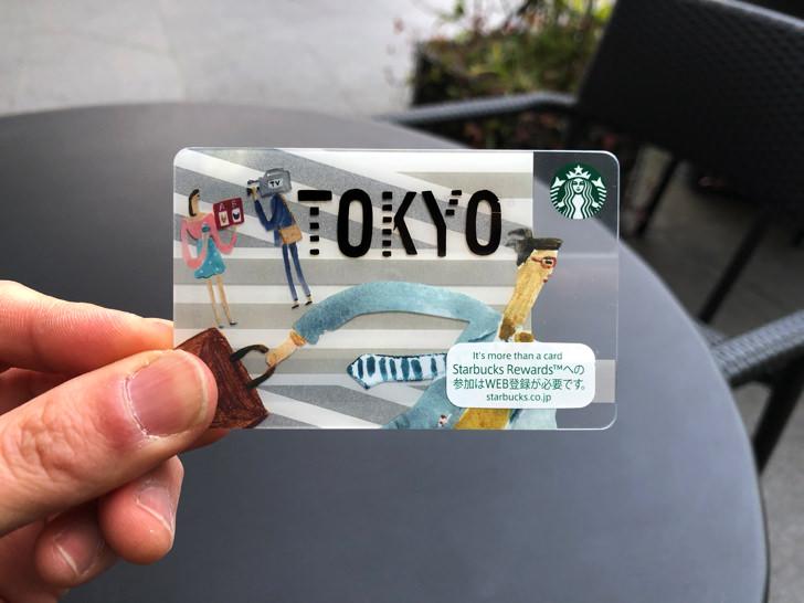 tokyoスタバカード