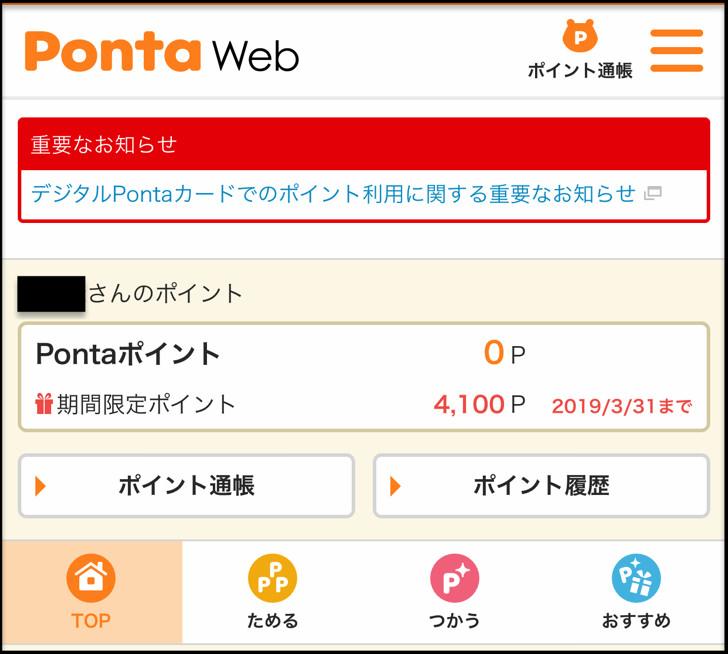 dpointwebtop