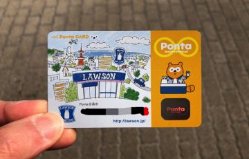 pontaカード