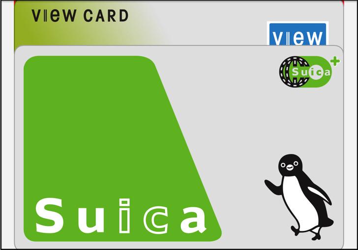 Apple Pay内のビックカメラスイカカードとSuicaカード