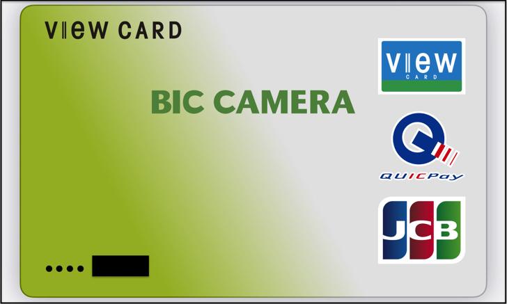 applepay内のビックカメラスイカカード