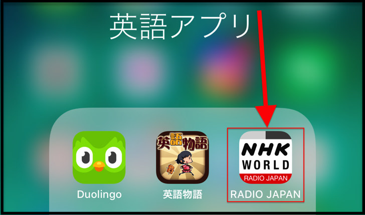 NHKworldradiojapan
