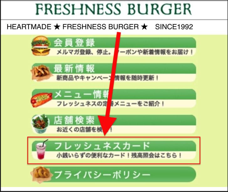 freshnesscard