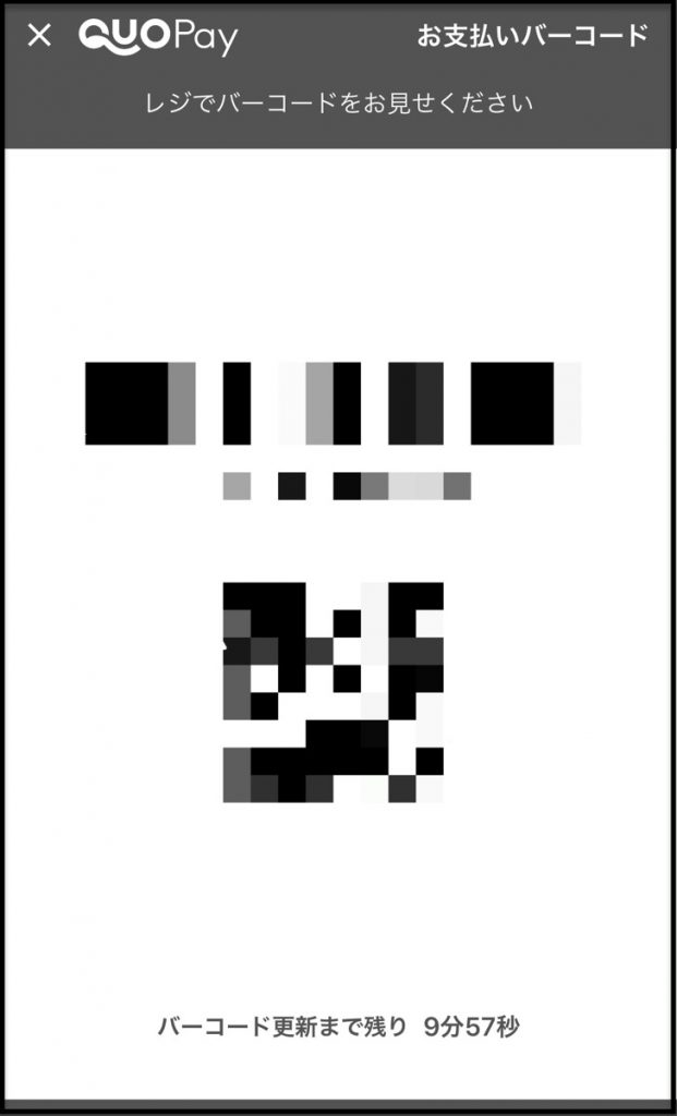 支払い用QRコード・バーコード