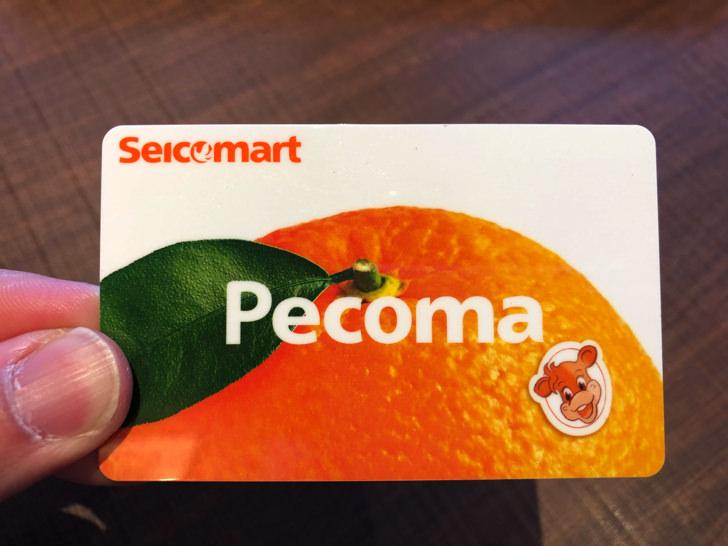 ペコマカード