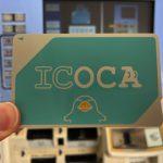ICOCAカード