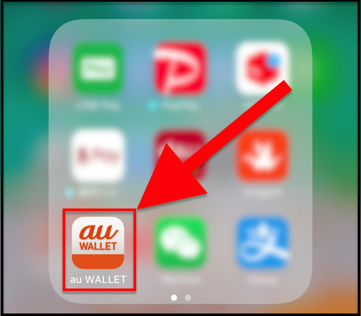 auwalletアプリアイコン