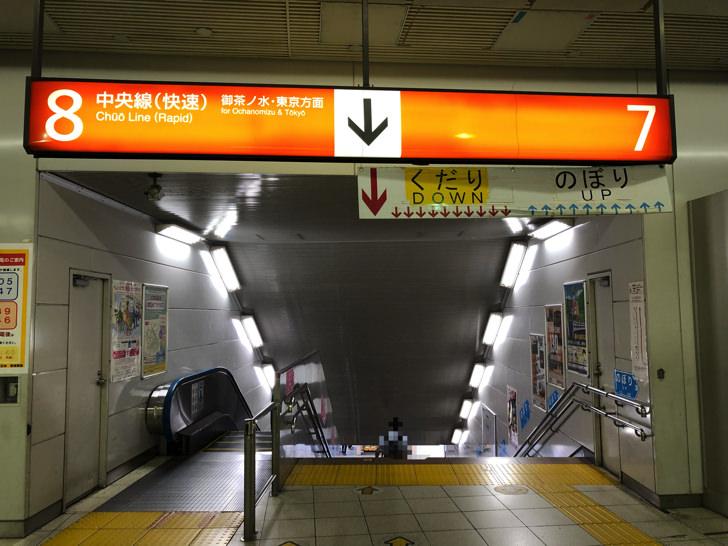 7・8番線ホーム新宿