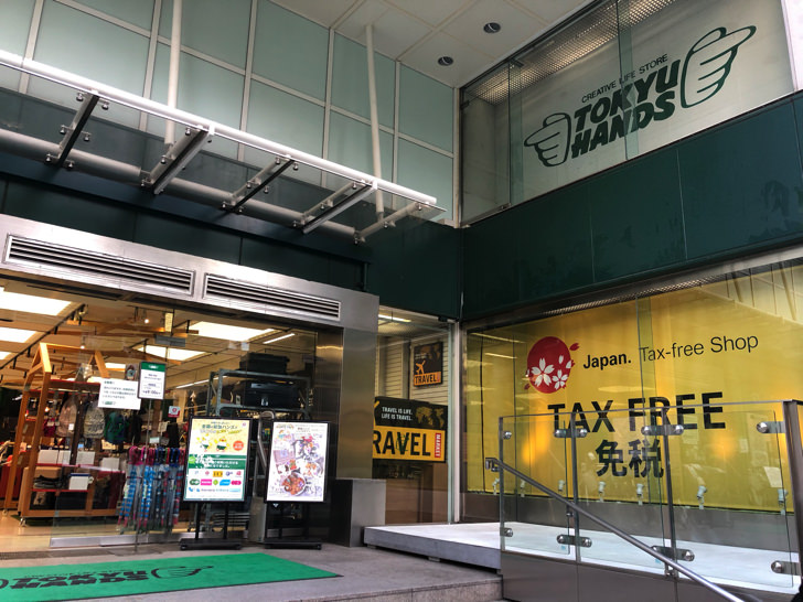ハンズ渋谷