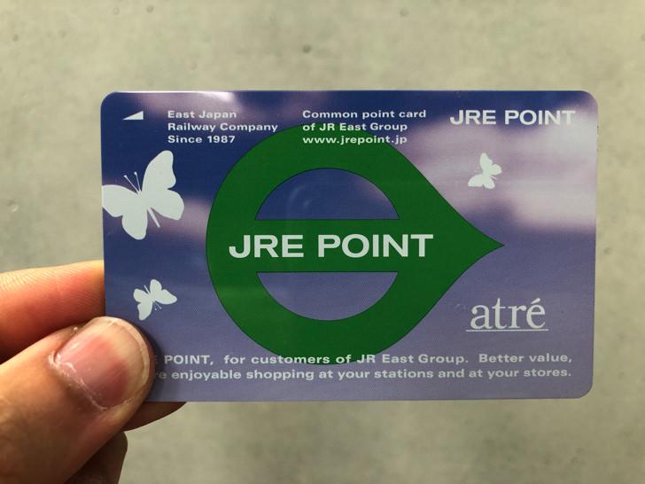 JREポイントカードと壁