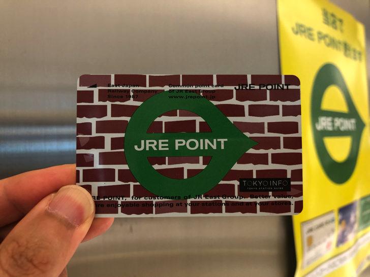 jreポイントカードとポスター