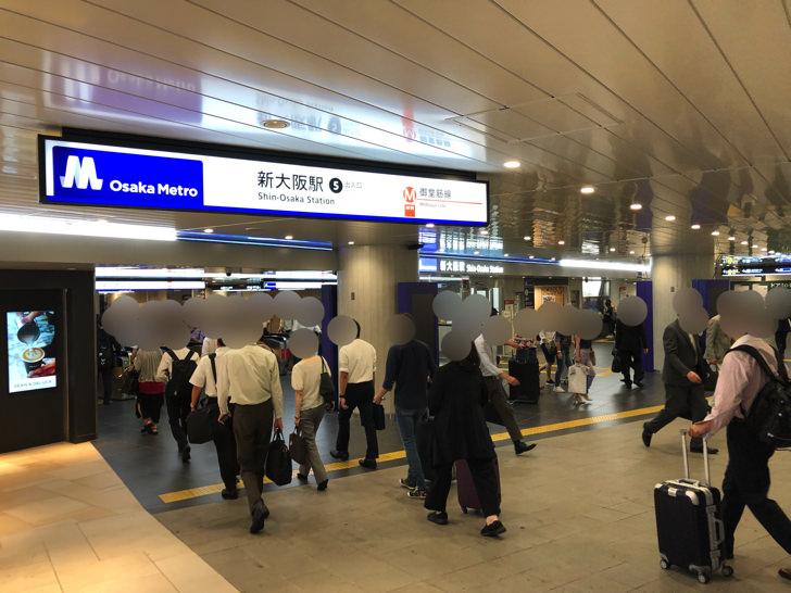 御堂筋線の新大阪駅