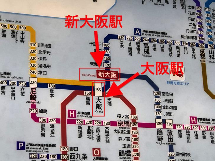 新大阪駅と大阪駅