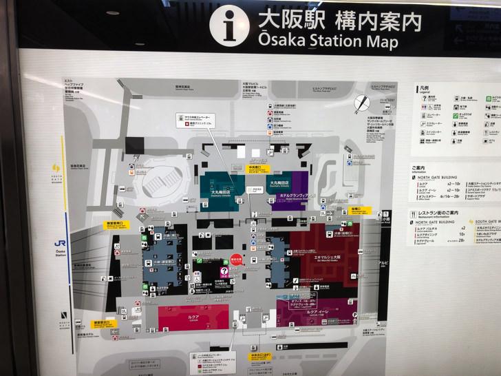 大阪駅構内地図