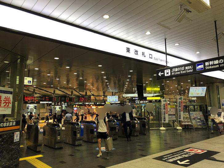 新大阪駅のjr改札