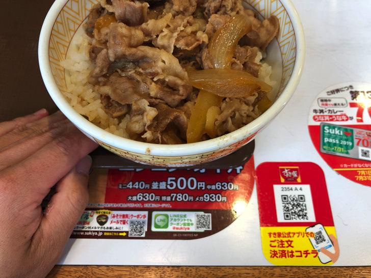 牛丼とQRコード