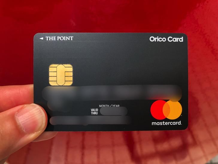 赤いバックのオリコカード