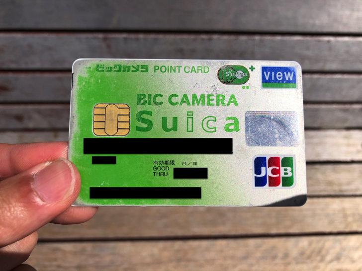 ビックカメラSuicaカードとベンチ