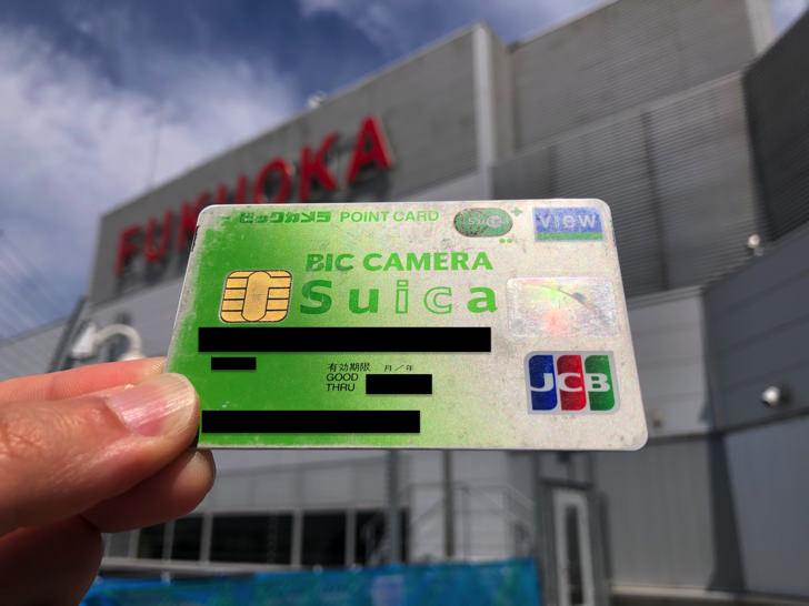 福岡空港とビックカメラSuicaカード