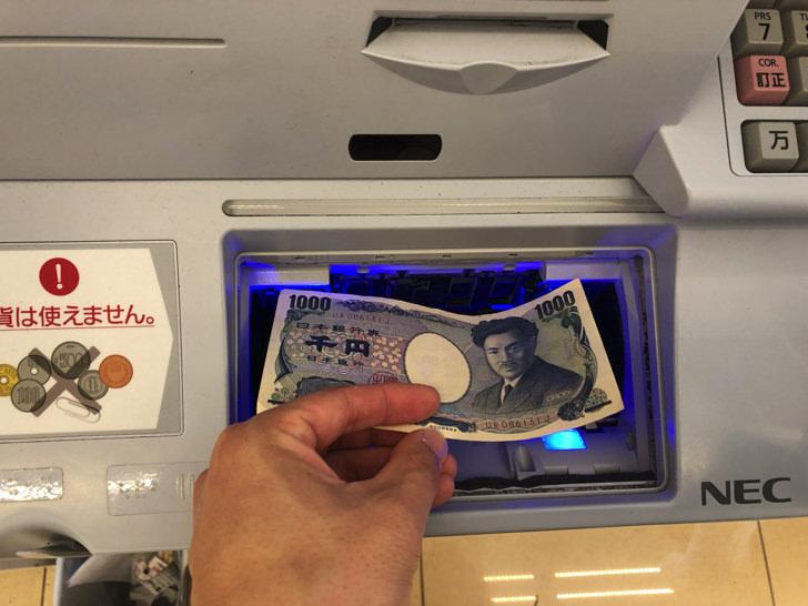セブン銀行atmに千円札で入金