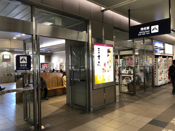帯広駅の待合室