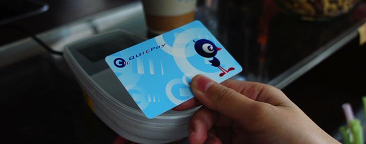 QUICPayカード公式