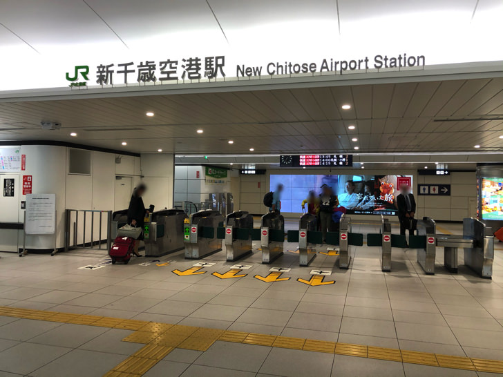 jr新千歳空港駅