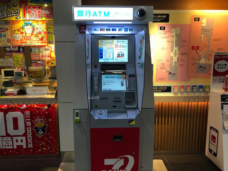 京都駅のミスドの近くのセブン銀行atm