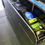 JR京都駅の改札