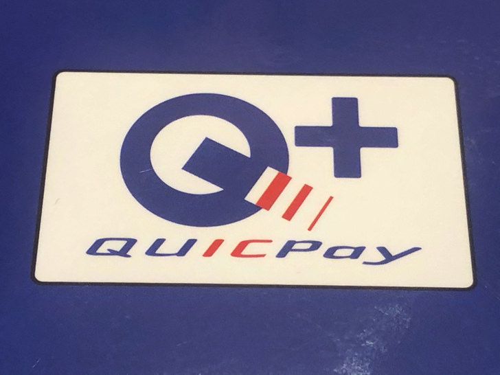 QUICPayマーク