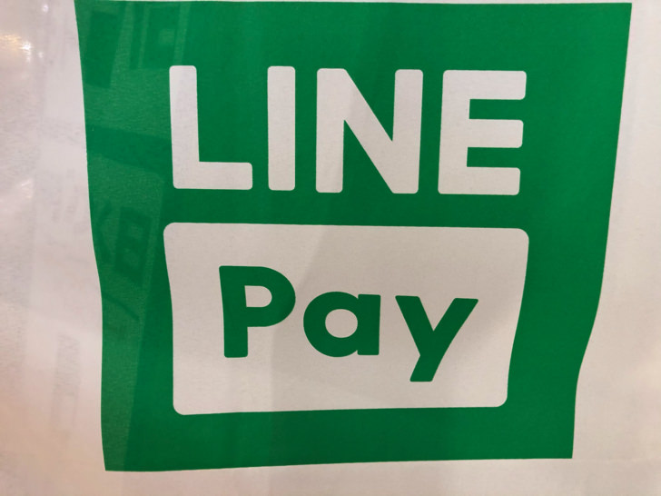 LINE Payマーク