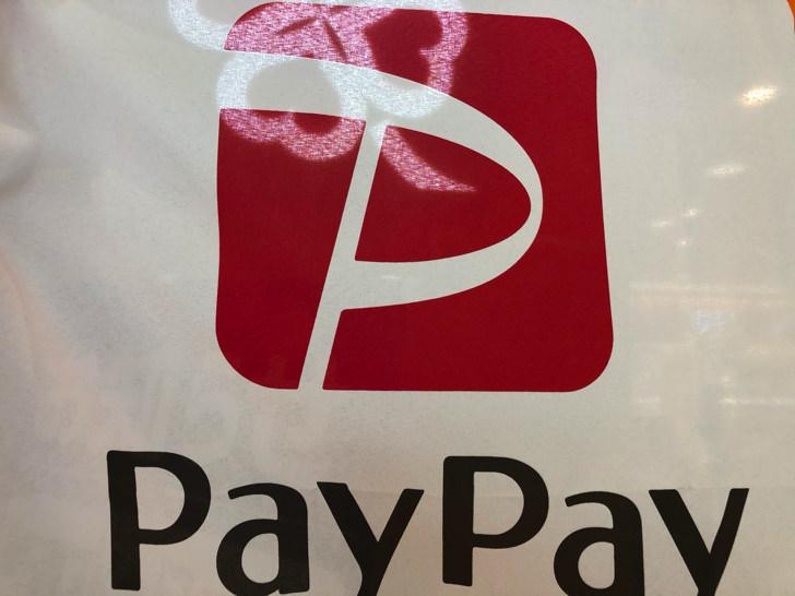 PayPayの旗のマーク