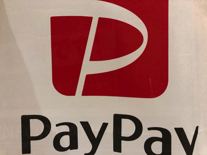 PayPayのマーク