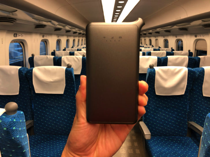 新幹線の車内真ん中でU2s