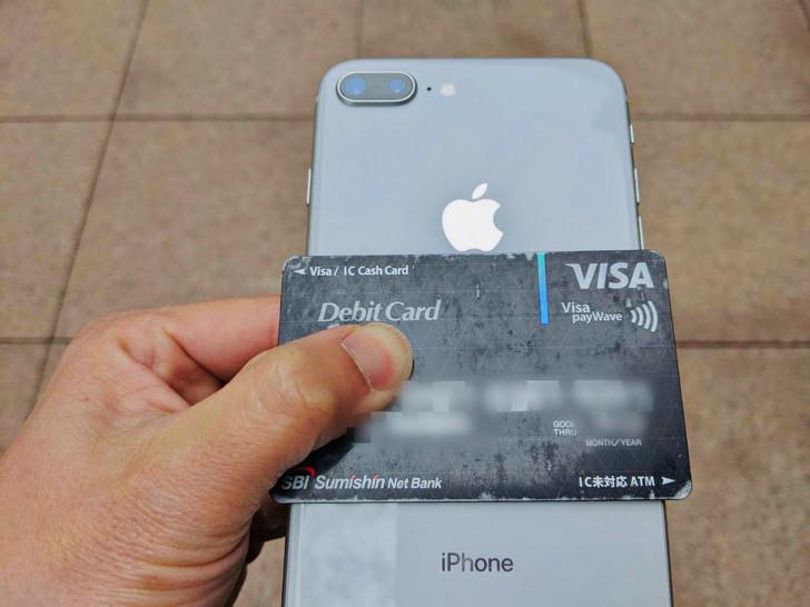 iPhoneとミライノデビットカード