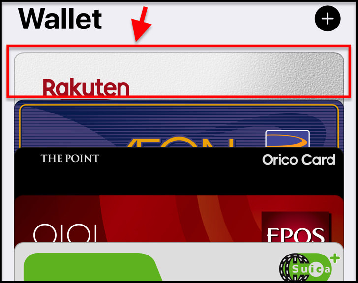 walletアプリ内の楽天カード