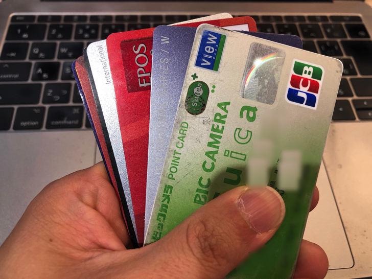 クレジットカードたち
