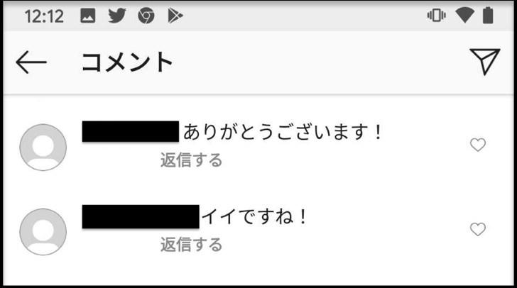 Androidでコメントにいいね失敗
