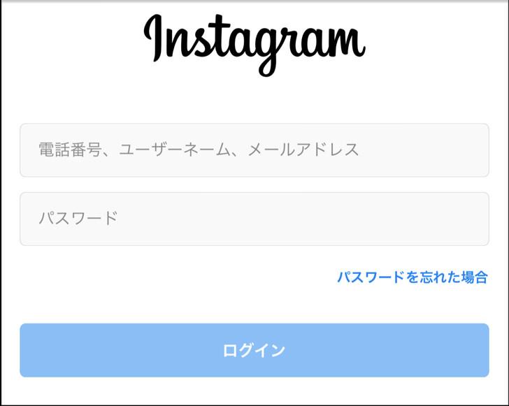 インスタにログイン画面(iPhone)