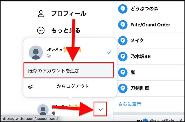 Twitterログイン追加(pc)