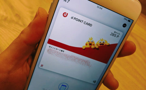 AndroidスマホとApple Payのdポイント
