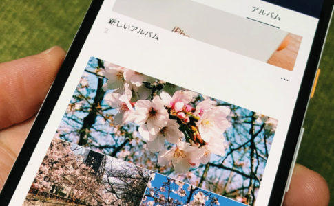 Android版LINEでアルバム表示