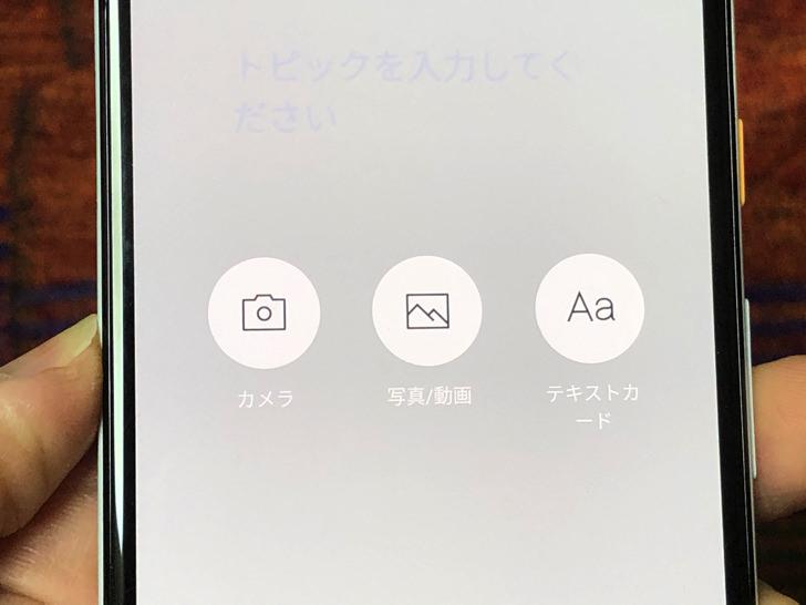 カメラ・写真/動画・テキストカード