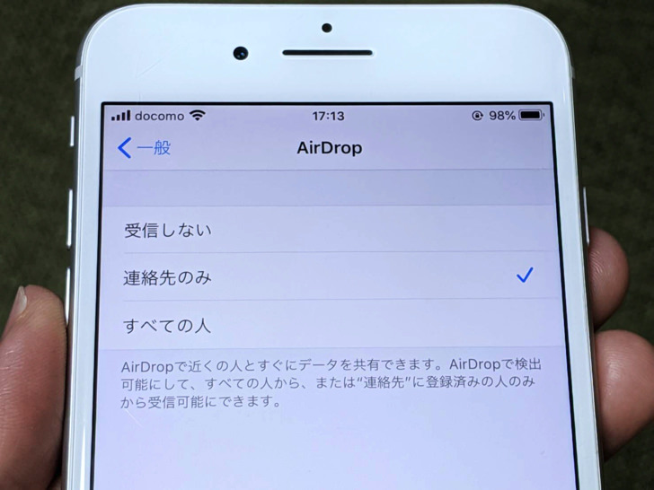 ドロップ 失敗 エア AirDrop(エアドロップ)とは?設定や使い方、共有できないときの対処法