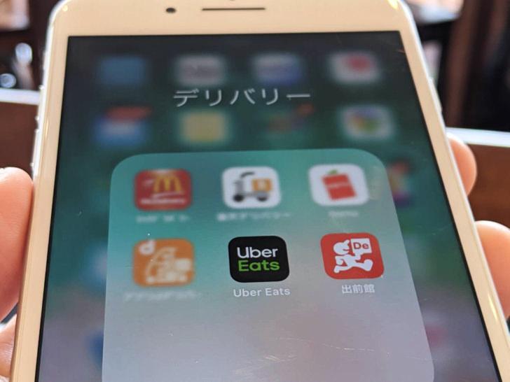 デリバリーアプリの中の出前館とUber Eats
