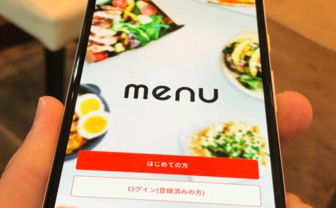 menuの初期画面