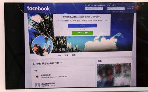 iPhoneでログインなしのFacebook画面を表示