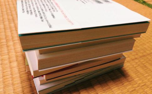 和室に積まれた本たち