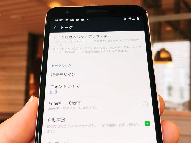 移行 アンドロイド から iphone に AndroidからiPhoneへ機種変更する際のデータ移行方法