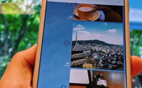トーク画面(iPhone版LINE)